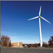 Worcester MA wind turbine